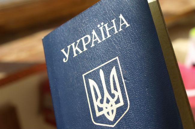 украинское гражданство без отказа от российского банк авангард онлайн личный кабинет регистрация