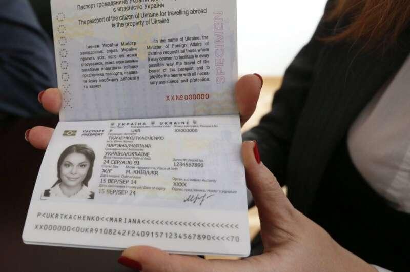 инн что это такое как выглядит в паспорте приложения для расчета кредита