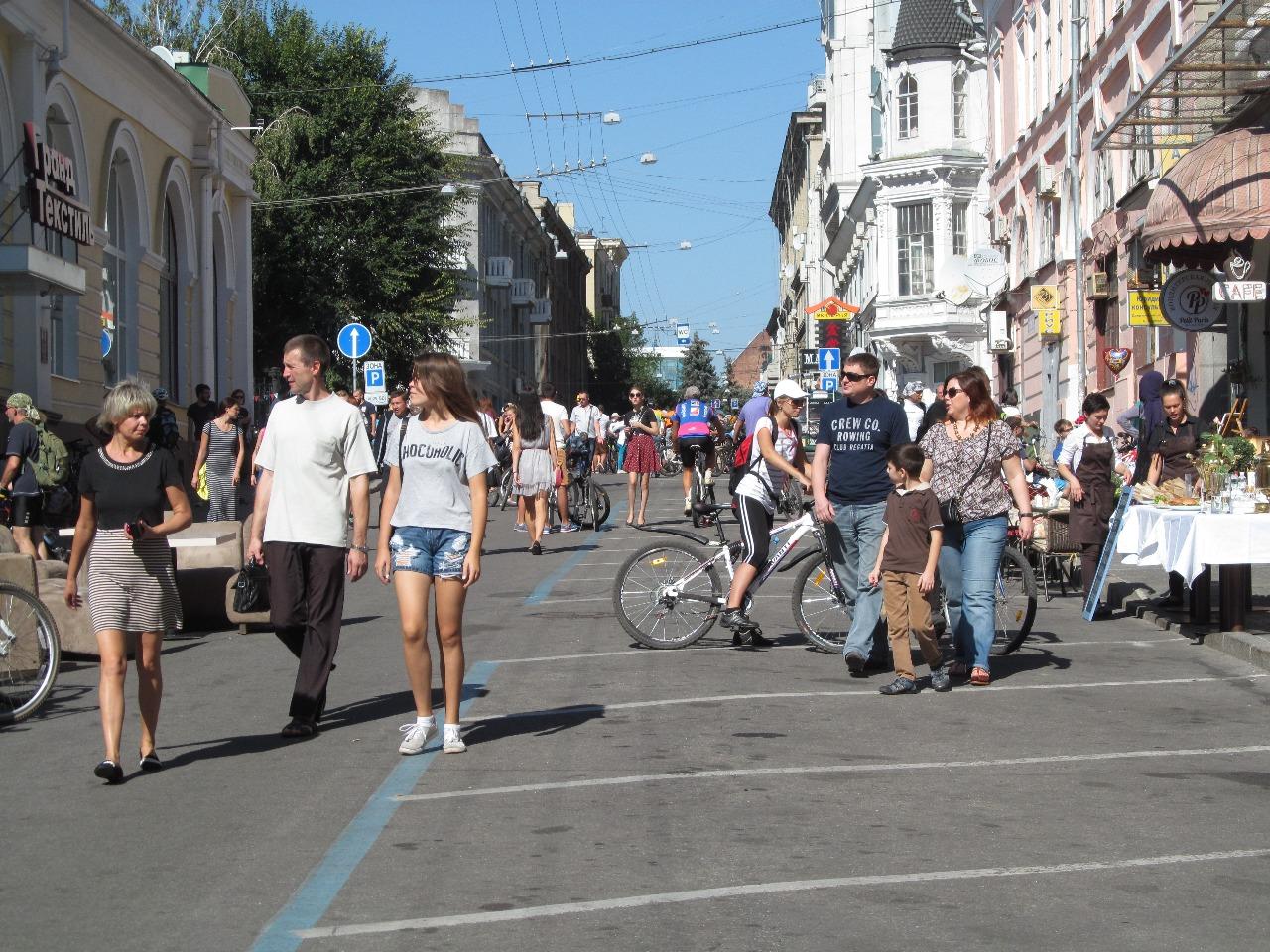 основных правил оля на улицах харькова фото ермакова активна социальных
