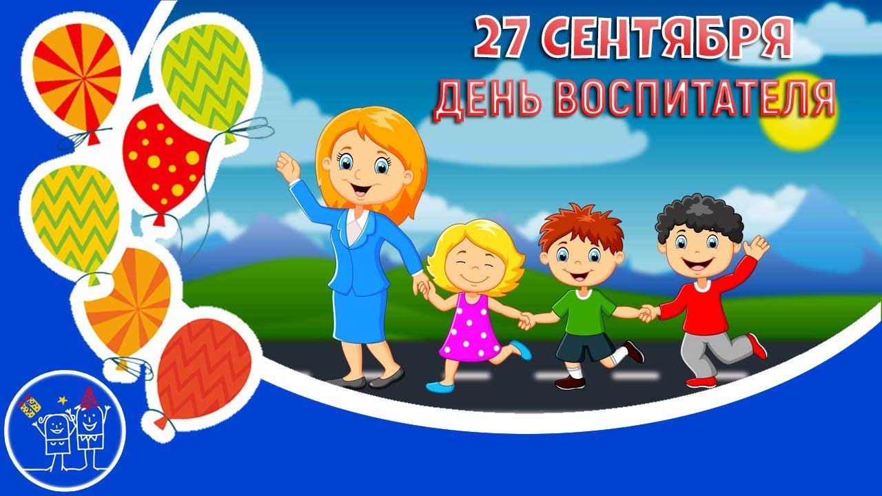 Крестовоздвижение и воспитатели: какой праздник и день ангела 27 сентября - фото 2