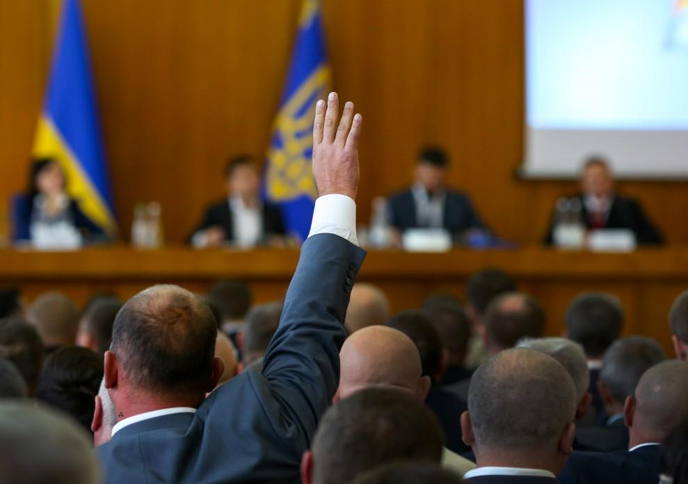 Верховная Рада сократила повестку дня