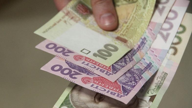 Как получить деньги с налоговой за кредит кредит под залог участка в ростове