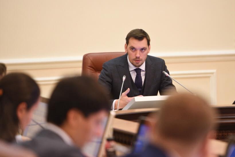 Гончарук собирает второе за день заседание правительства - в чем дело