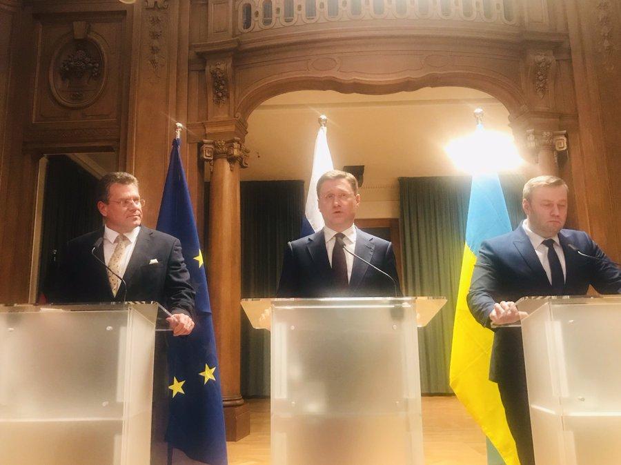 РФ и Украина договорились о транзите газа