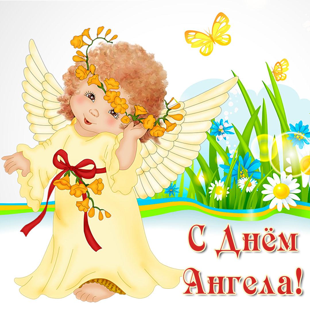 1 января 2022 года: какой сегодня праздник и день ангела