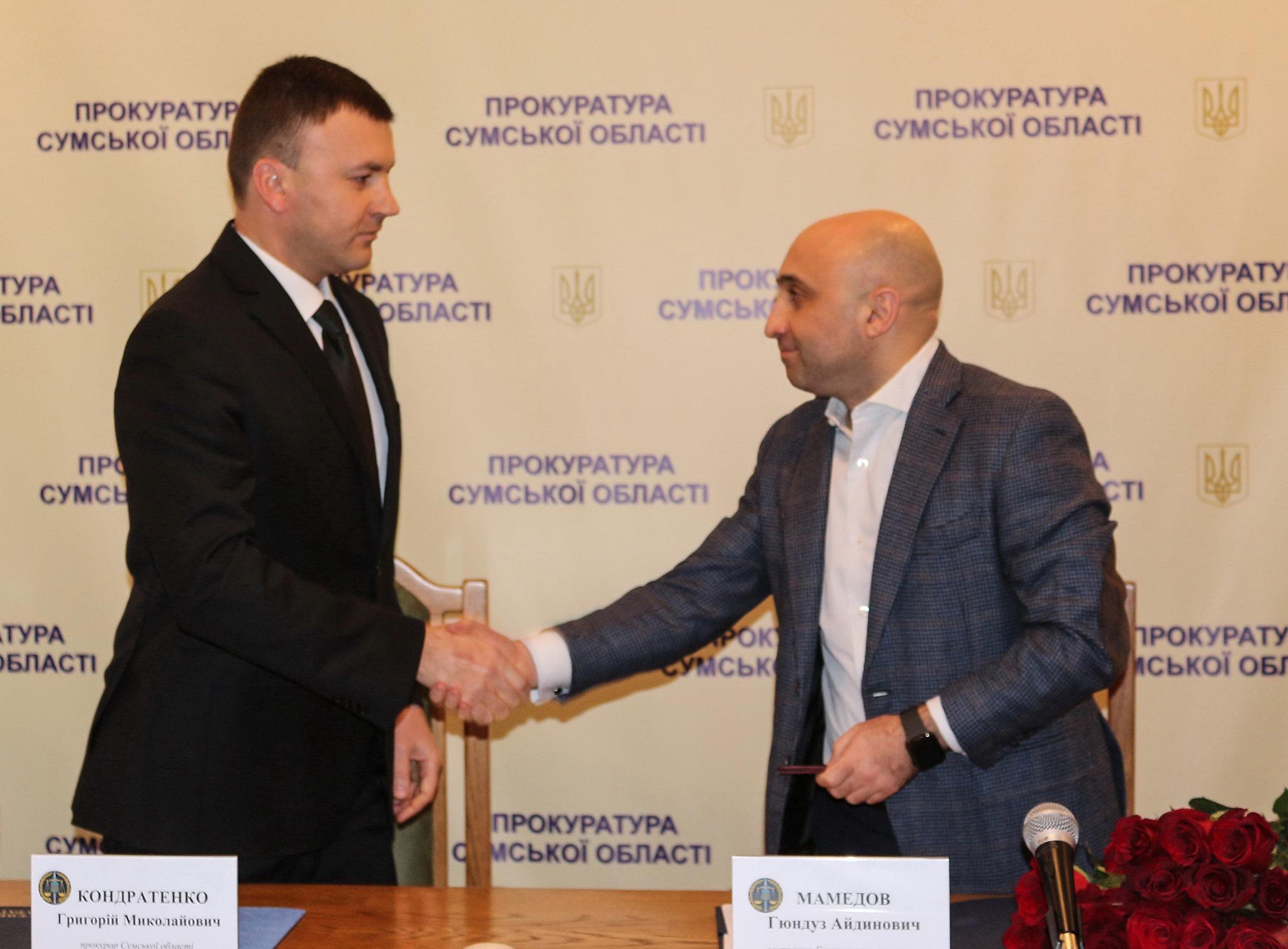 В Сумской области назначен новый прокурор