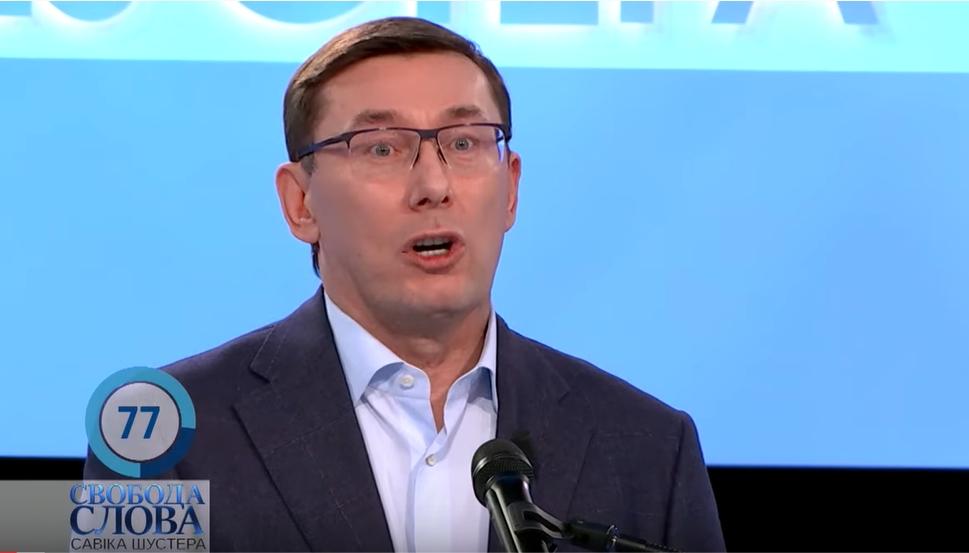 Луценко рассказал, кто и как может закончить российскую агрессию