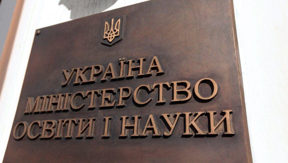 Профучилищам Украины пообещали массовый аудит