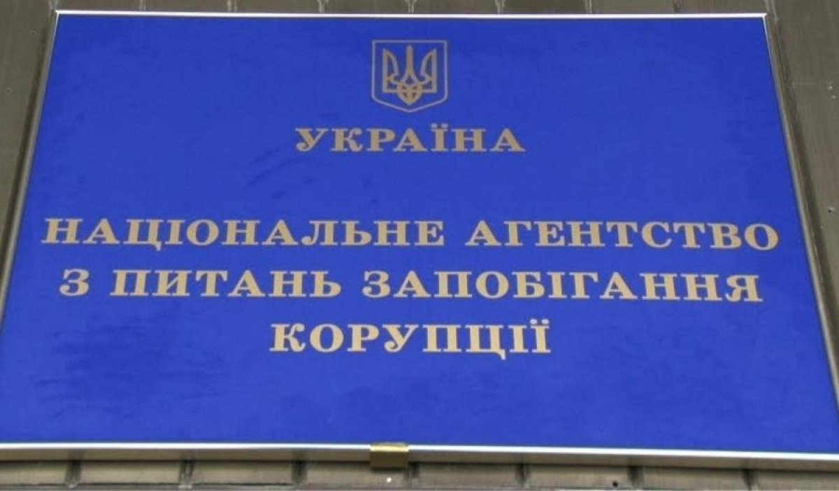 Более 600 человек пополнили реестр коррупционеров за октябрь