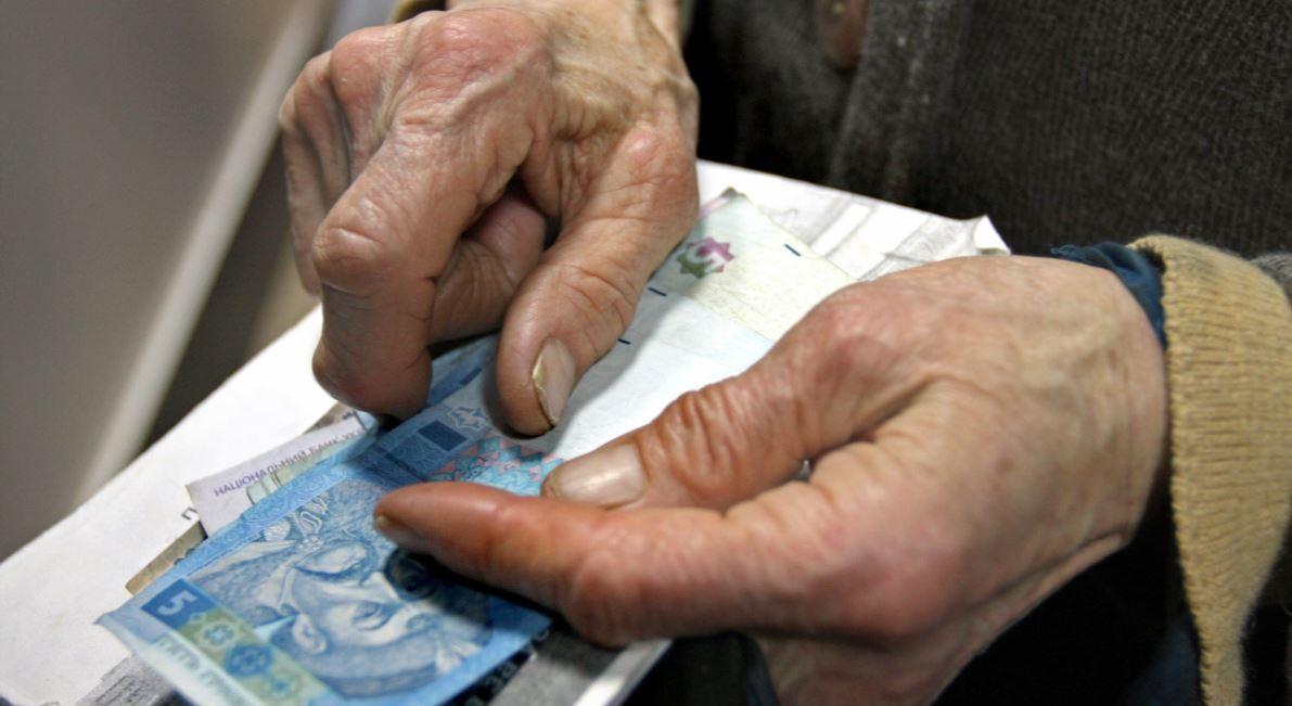 28 сентября стало известно что могут появиться проблемы с соцвыплатами