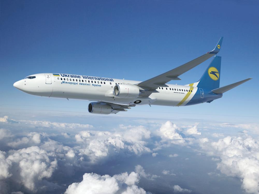 МАУ предлагает за сто долларов полетать над Чернобылем-1200x800