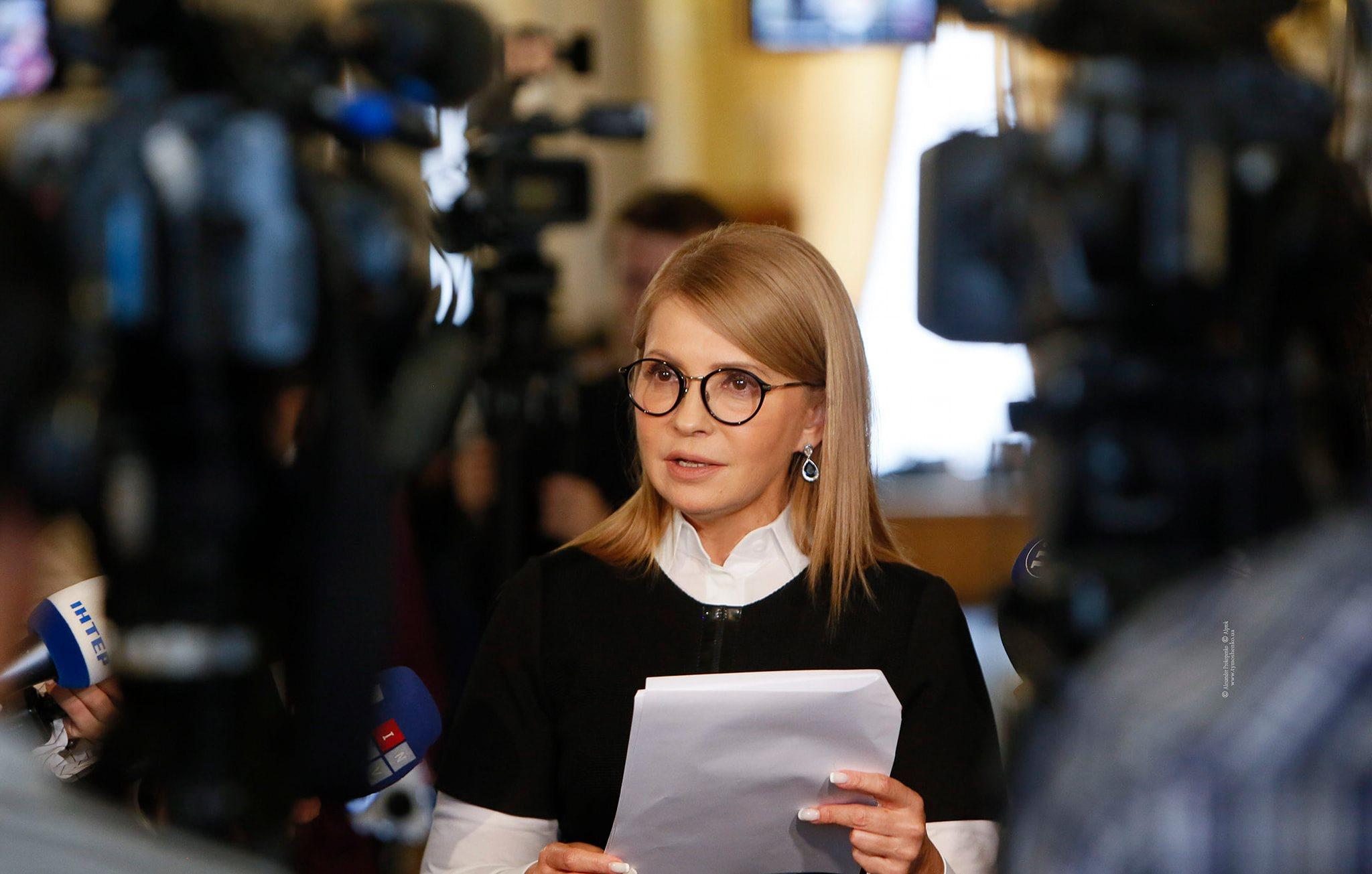 Тимошенко обвинила Зеленского в «сдаче» Украины