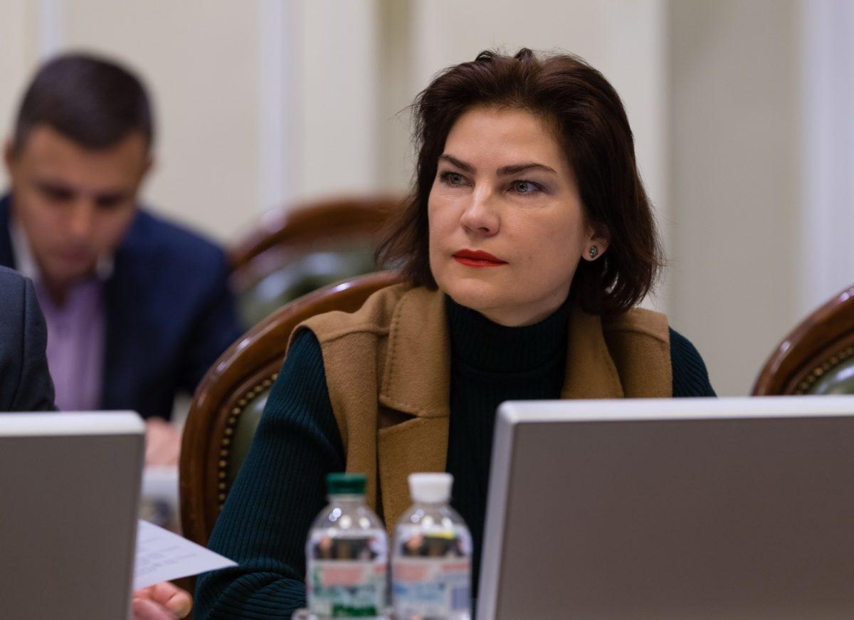 "ВРУ досрочно лишила полномочий нардепа от ""Слуги народа"""