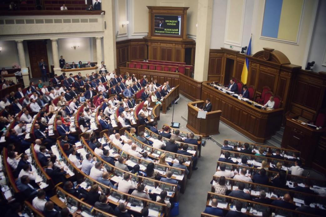 """""""Слуги народа"""" предусмотрели в законопроекте о медиа распад России"""