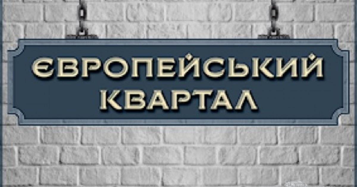 Депутат Александр Дан оставил без жилья несколько сотен жителей Винницы — фото 1