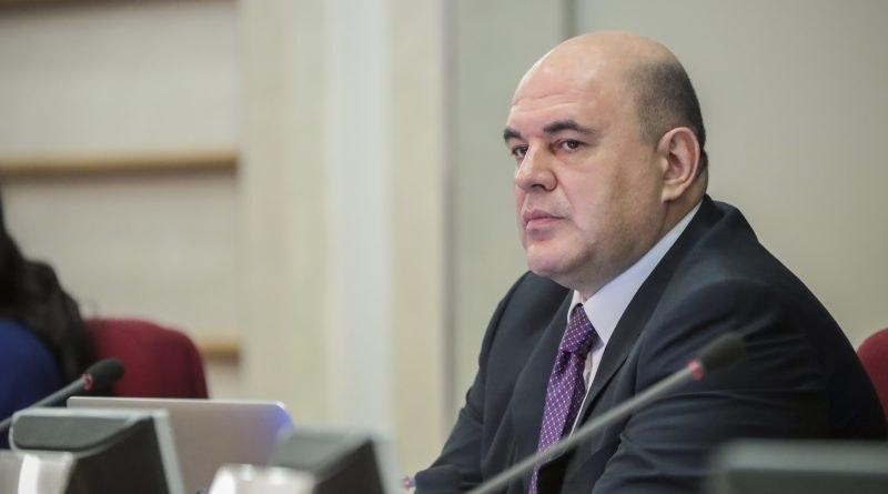 Руководство РФперенесло запланированное на16января совещание