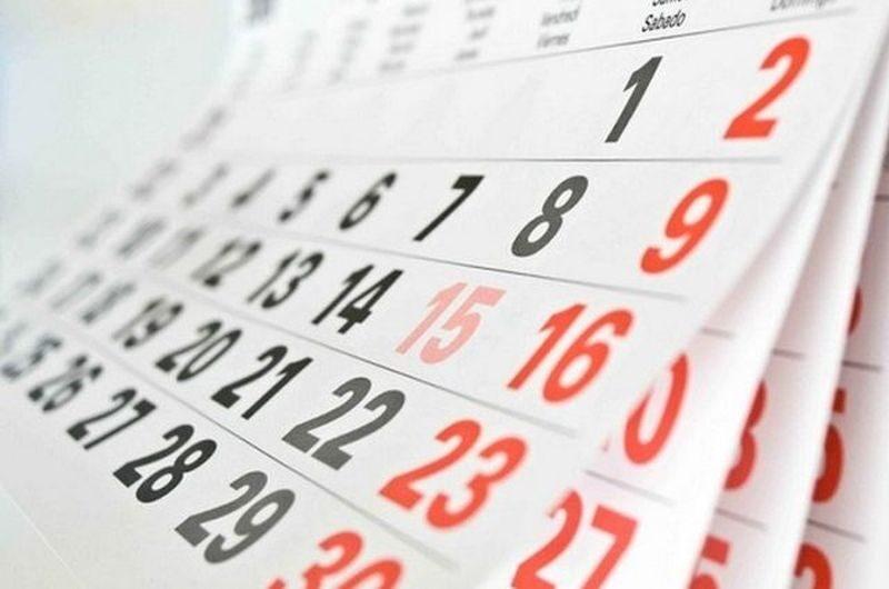Полиция и Днепр: какой сегодня праздник и день ангела 4 июля-800x530