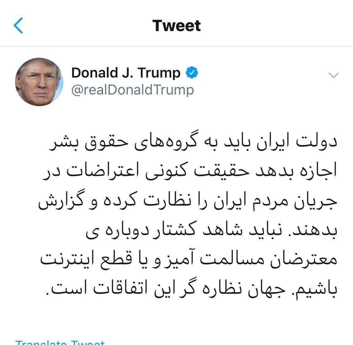 СМИ узнали, что стало «последней каплей» врешении США оликвидации Сулеймани