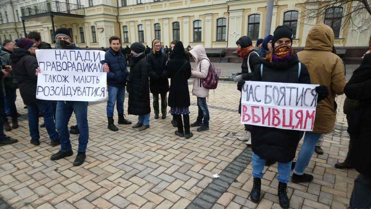 В Киеве проходит акция памяти убитых журналистов - фото 1