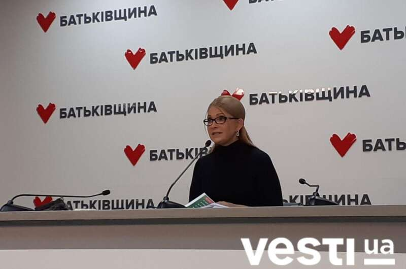 порно фильм с юлей тимошенко смотреть