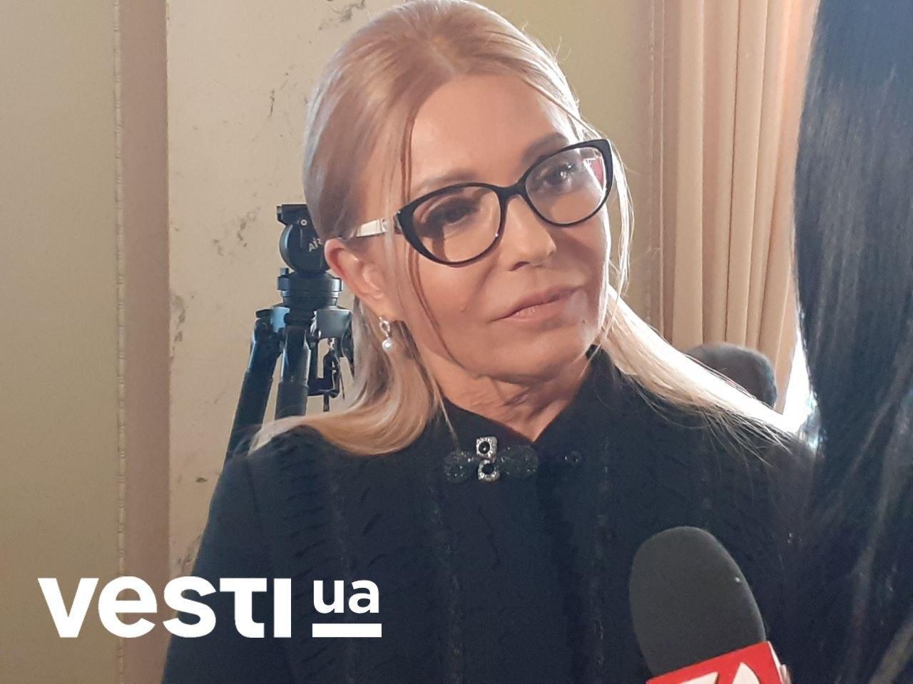 Тимошенко пришла в Раду в новом имидже
