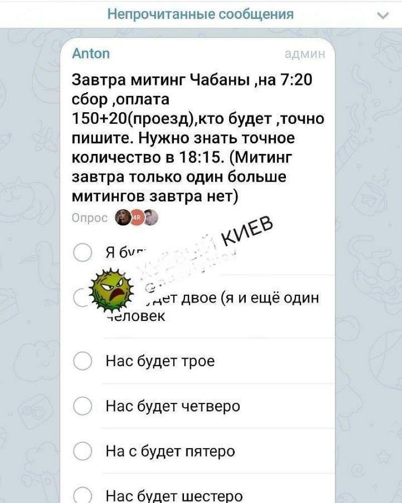 За 150 грн імітують невдоволення - активісти перекрили трасу Київ-Одеса - фото 4