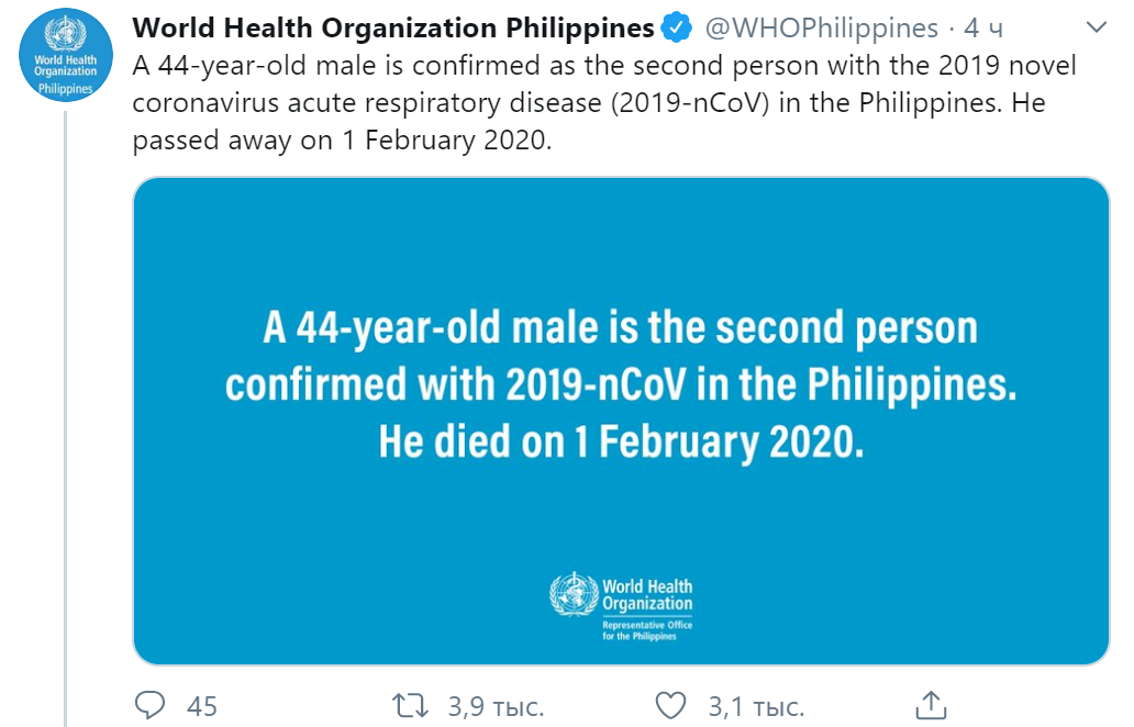 Впервые зафиксирована смерть от коронавируса за пределами Китая