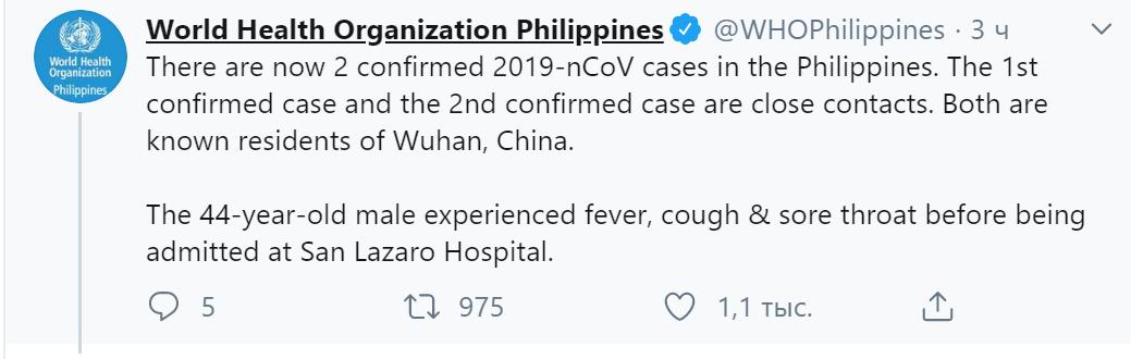 Впервые зафиксирована смерть от коронавируса за пределами Китая - фото 1