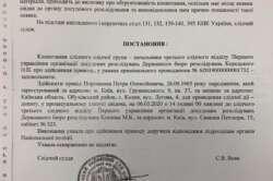 Судьи подписали принудительный привод Порошенко на допрос - фото 1