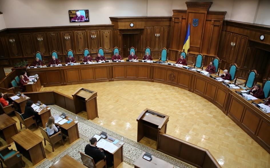 В Раде объявили конкурс на должность судьи КСУ