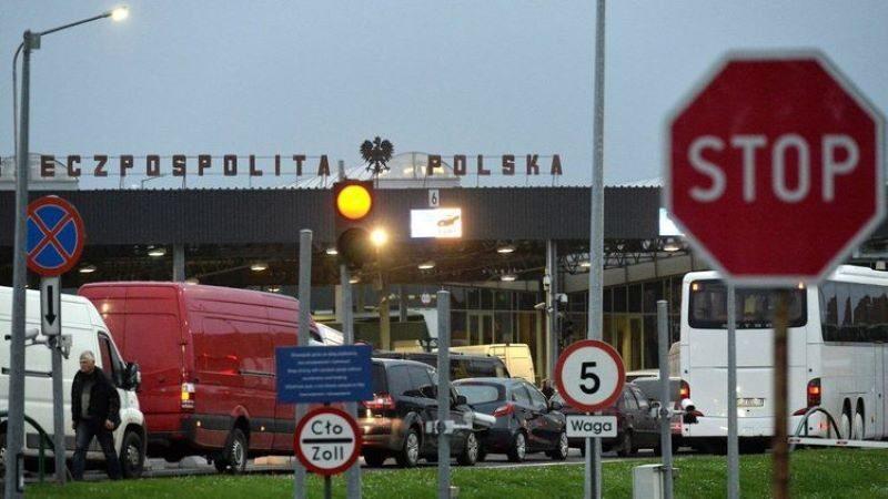 Когда Польша откроет свои границы для россиян