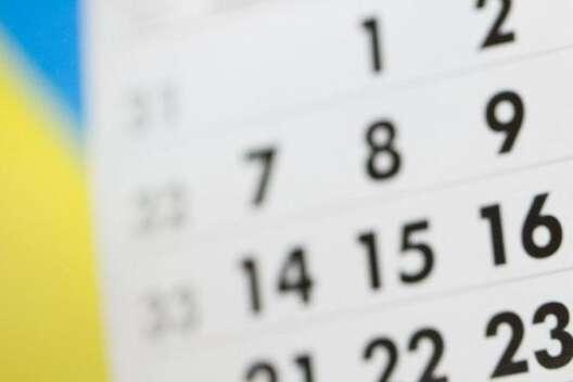 11 июля: какой сегодня праздник история, приметы и День Ангела-1200x800