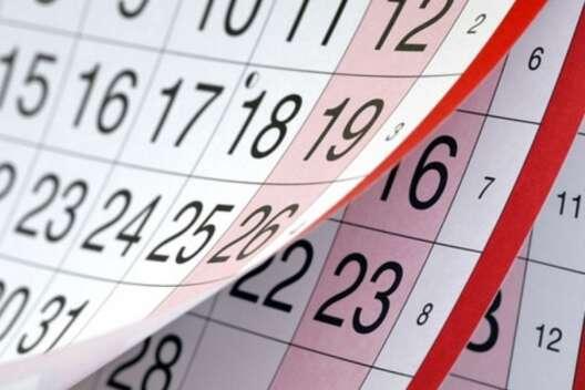 22 июля: какой сегодня праздник история, приметы и День Ангела-1200x800