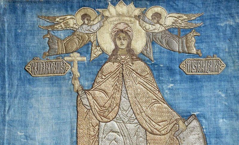18 мая: какой сегодня праздник и история, приметы и День Ангела - фото 8