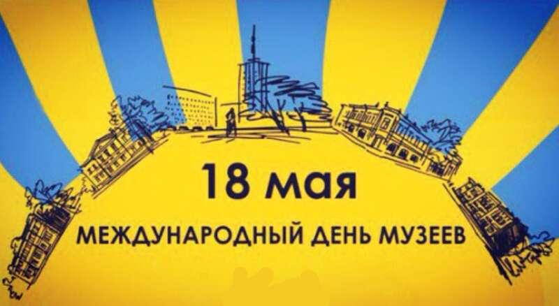 18 мая: какой сегодня праздник и история, приметы и День Ангела - фото 5