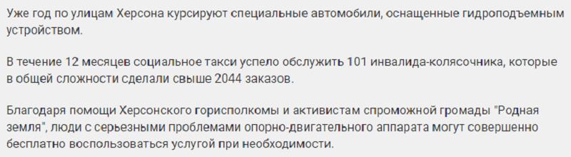 За гранью. Семья Матиоса наживается на Украине, прикрываясь благими целями - фото 17