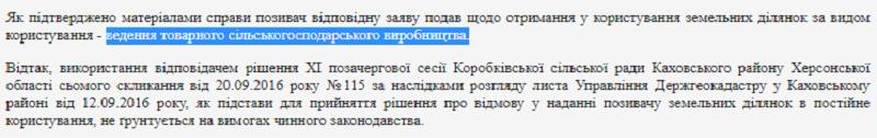 За гранью. Семья Матиоса наживается на Украине, прикрываясь благими целями - фото 9