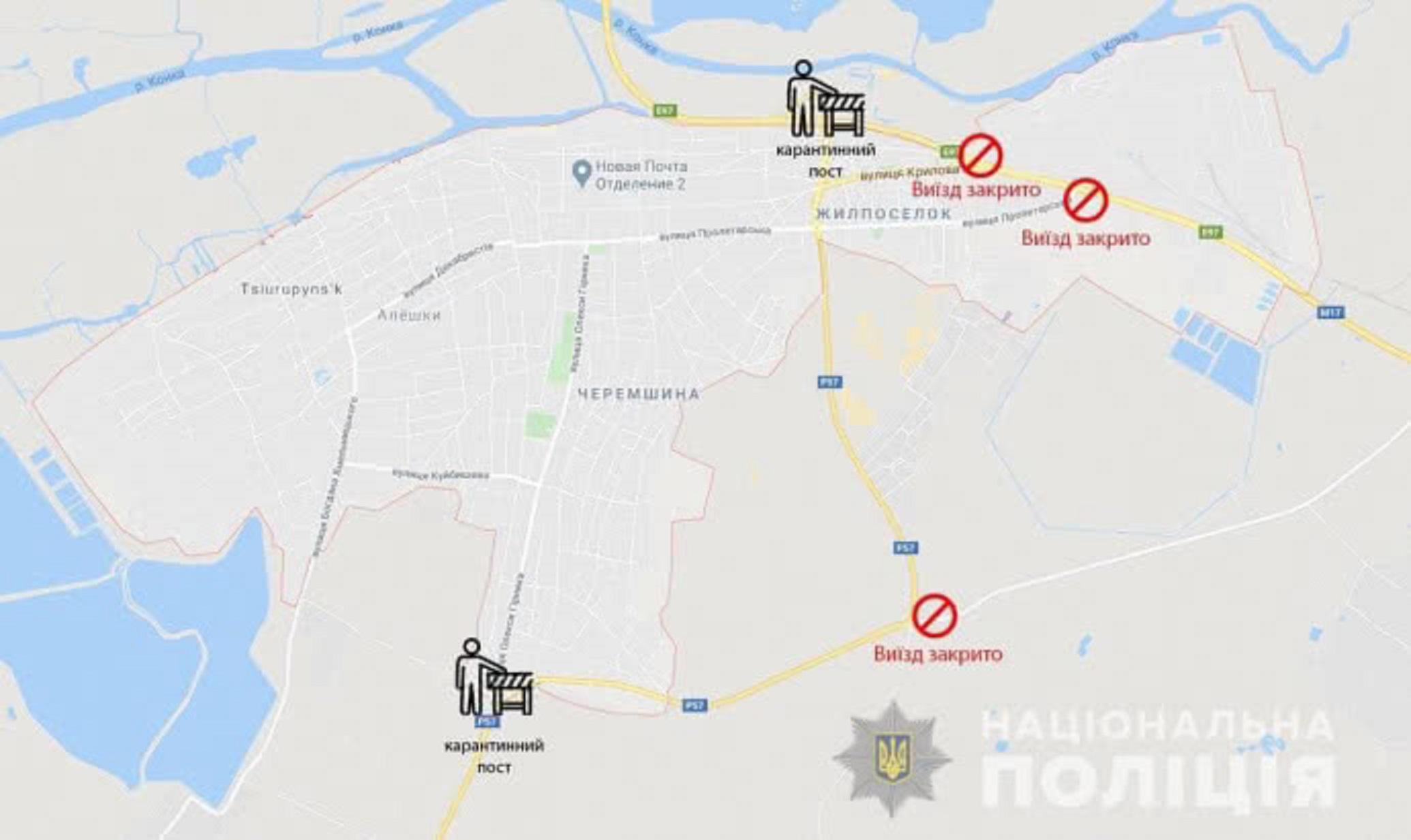 Вспышка Covid-19: в Херсонской области на карантин уходят сразу 3 города - фото 1