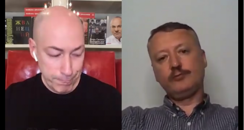 Помог ли Гордон СБУ и Гааге? Семь вопросов по интервью Гиркина-Стрелкова-800x530