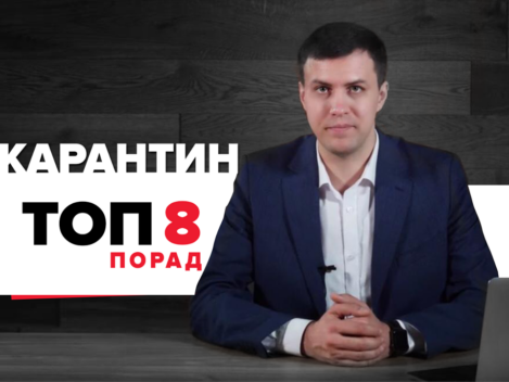 Крадущийся Дубинский, затаившийся Тищенко. Кто идет в мэры Киева от власти - фото 3