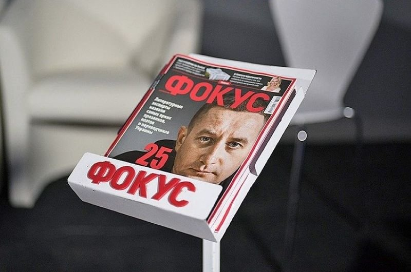 В Фокусе опровергли слухи о кураторстве Дубинским и увольнении сотрудников-800x530