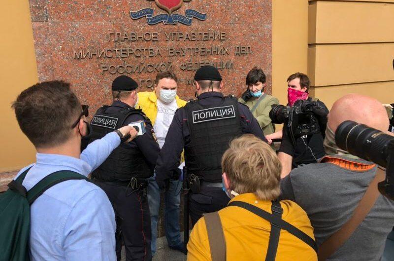 В Москве полиция задержала журналистов за протест против ареста коллеги-800x530