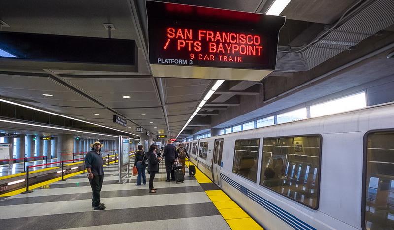 Самый длинный перегон метро