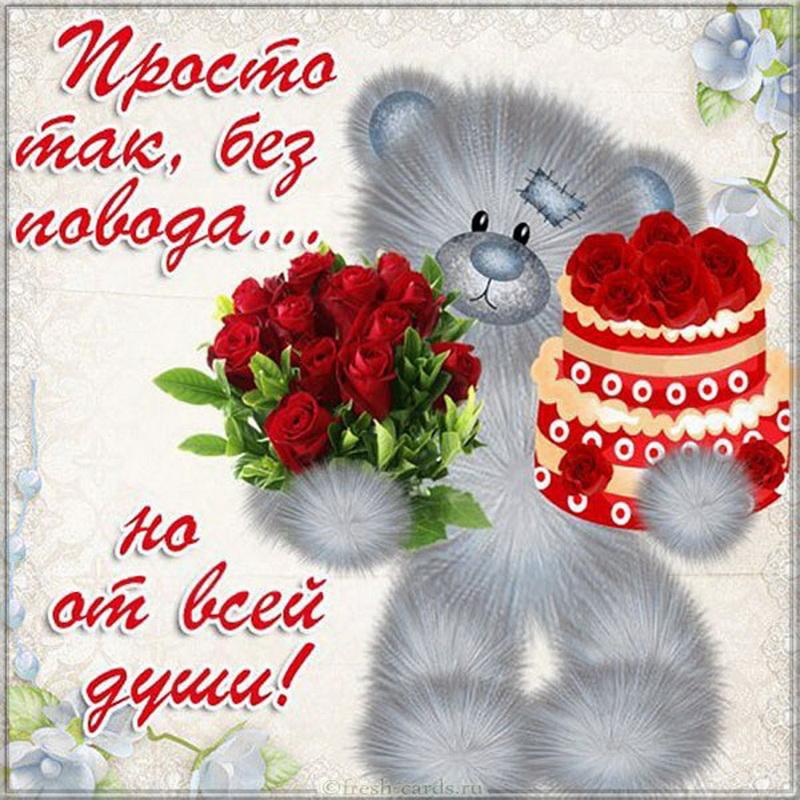 druzhba na vsyu zhizn - Найти песню как хорошо что есть друзья