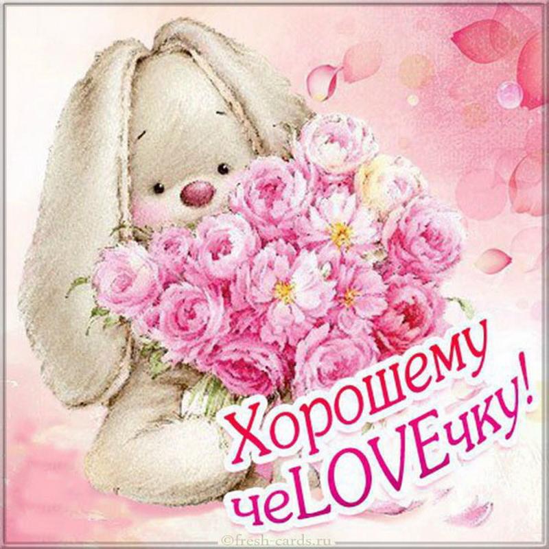 krepkaya druzhba - Найти песню как хорошо что есть друзья