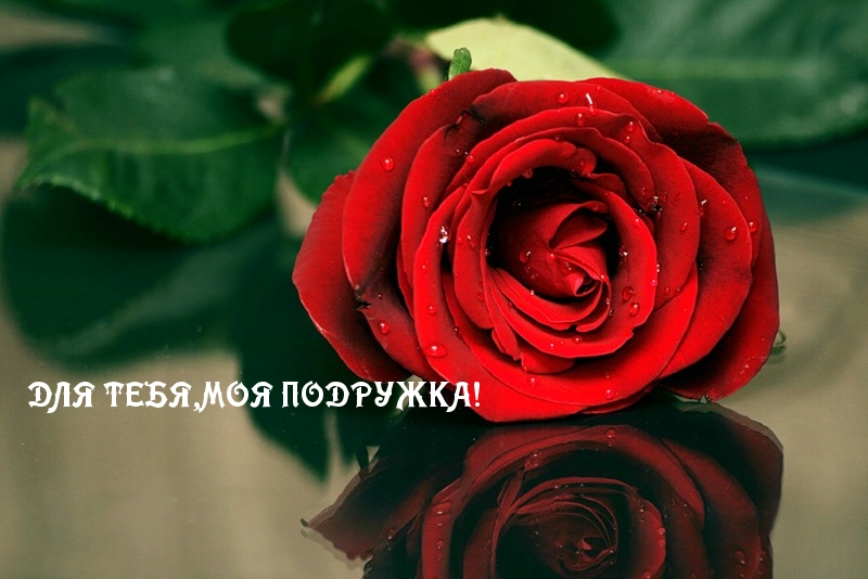 otkrytka dlya durga - Найти песню как хорошо что есть друзья