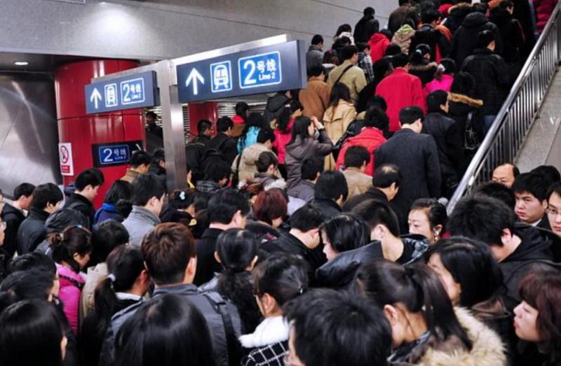 Самые длинная ветка метро