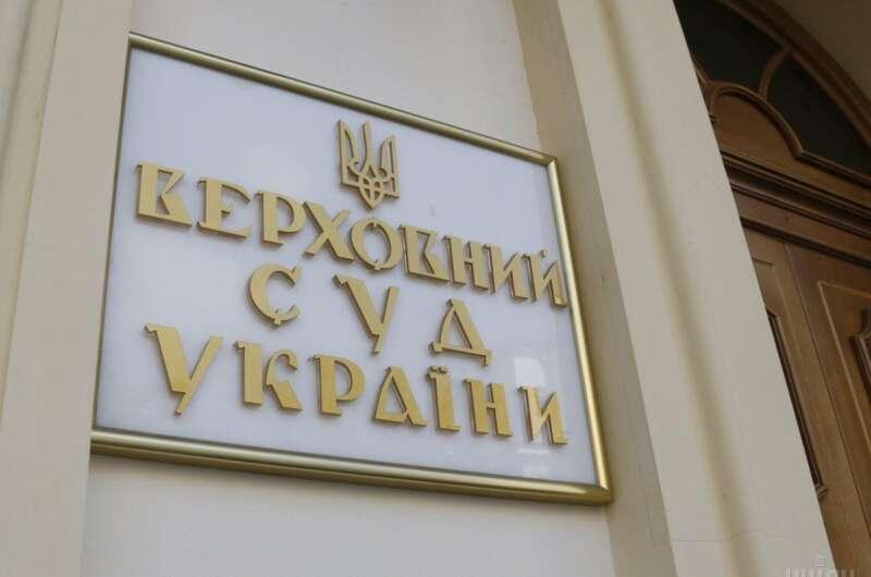 Взялся за мантию. Зеленский открывает иностранцам судебную власть в Украине-800x530