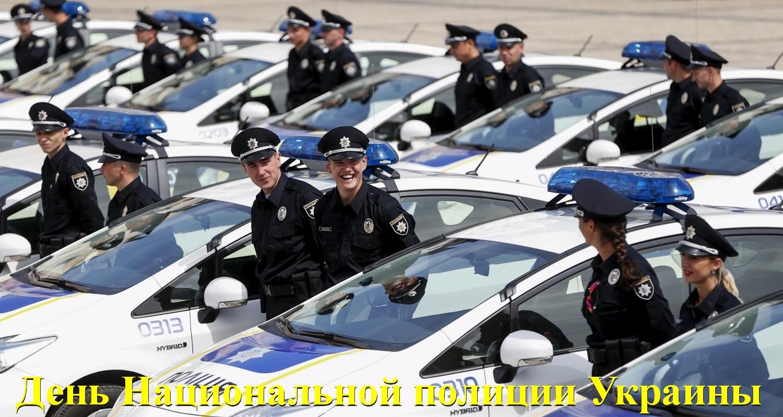 Полиция и Днепр: какой сегодня праздник и день ангела 4 июля - фото 2