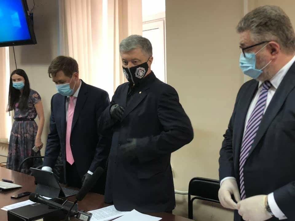 Суд отложил заседание по делу Порошенко до 1 июля - фото 2